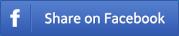 facebookでシェアする